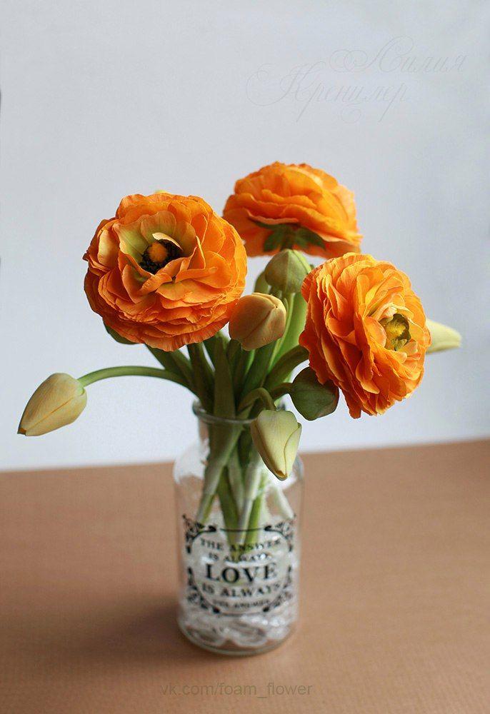 Ранункулюсы. Больше цветов на сайте ЦВЕТЫ-ФОАМИРАН.РФ