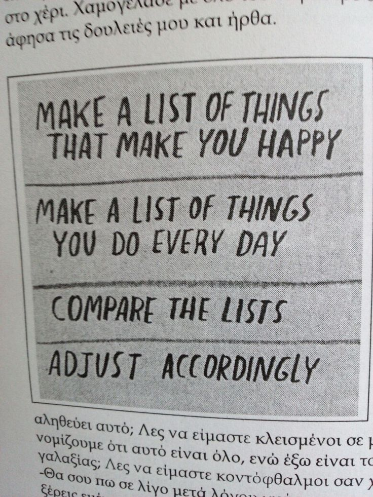 Adjust! This is the solution for all of us ..