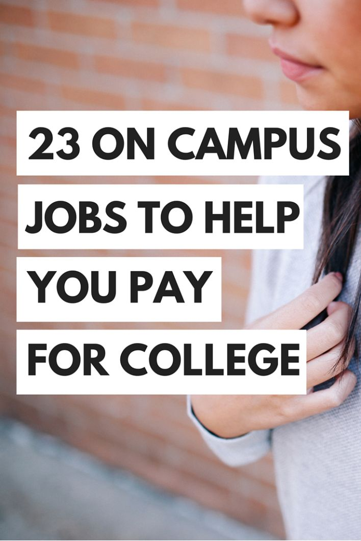 23 on-campus job to help you pay for college and save for the future!
