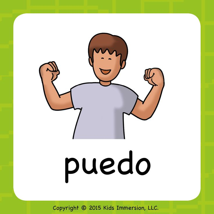how to say your the best in spanish