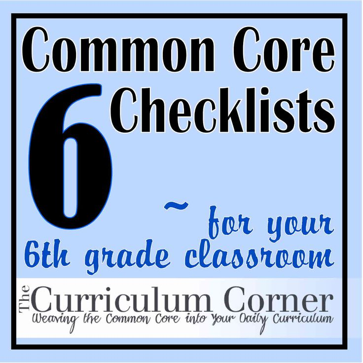 Hey sixth grade teachers...here they are!  As requested, we've created a checklist for sixth grade common core standards!