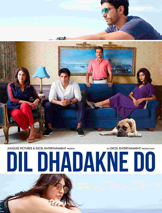 Dil Dhadakne Do   - 2015