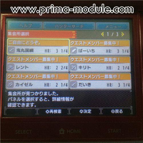 SKY 3DS + neues Update V112, ein private Header  für alle online 3DS Roms http://originalenintendoflashkarte.blogsport.de/2016/02/23/sky-3ds-neues-update-v112-ein-private-header-fuer-alle-online-3ds-roms/ #Nintendo #3DS