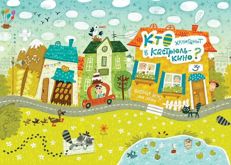 Anastasia Moshina on Behance