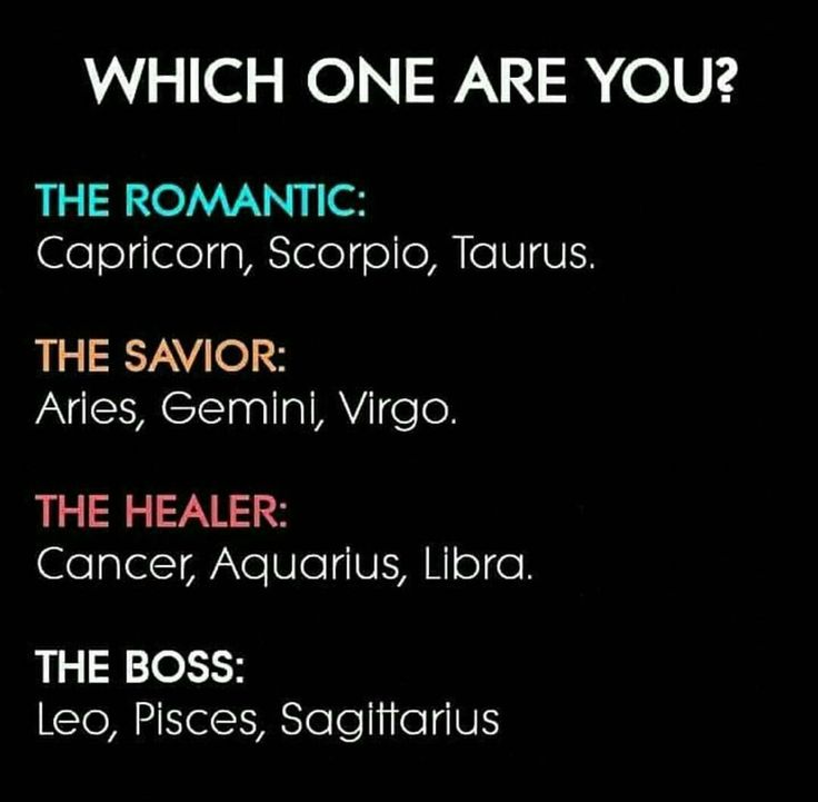I'm the romantic and my boyfriend, an Aries, is the savior. Well, he definitely saved me so I will gladly agree to this.