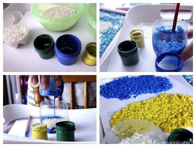 создание цветного риса для творчества