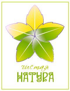 Лого для «НАТУРАЛЬНОЙ КОСМЕТИКИ»  http://oldesign.ru/portfolio