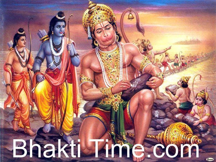 Ram Ji Ke Naam Ne To Pathar Bhi Tare - Bhakti Time