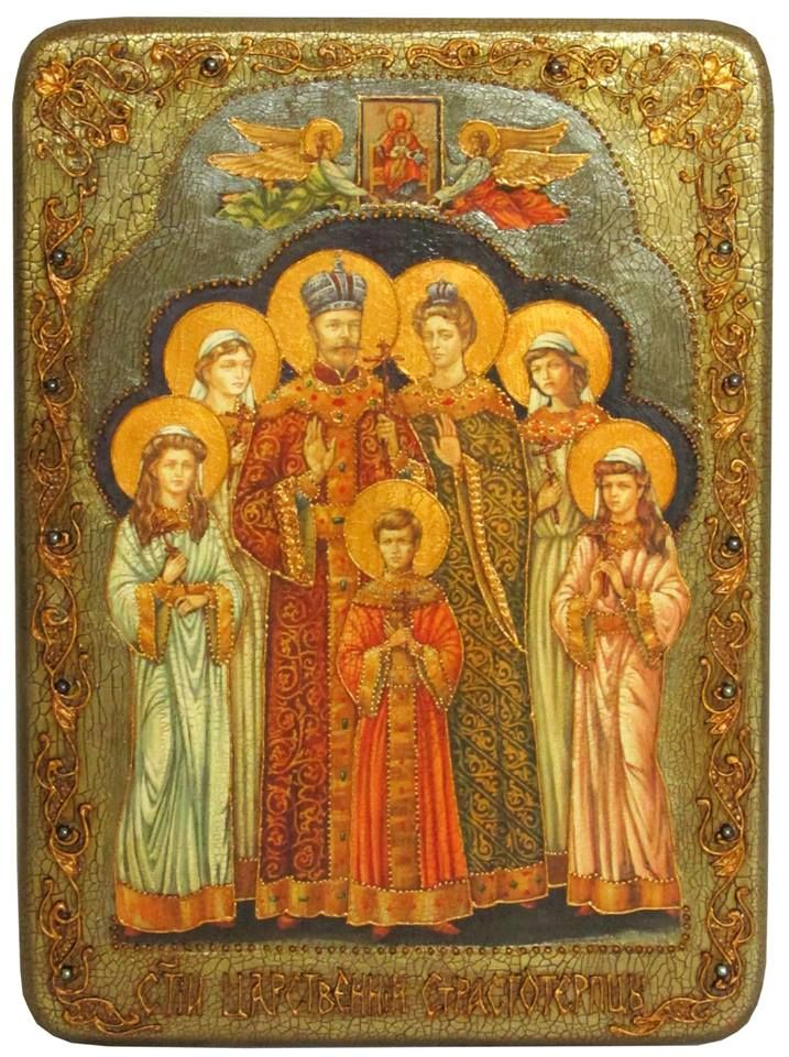 Romanov Icon of the death by murder of Nicholas II, his wife Alix-Alexandra & their 5 children in Russia
