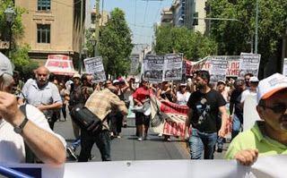 Κάλεσμα για μαζική συμμετοχή στην 24ωρη γενική απεργία που θα πραγματοποιηθεί την Πέμπτη, 24 Νοεμβρίου, και στη συγκέντρωση που θα γίνει την ίδια μέρα στην Πλατεία Κλαυθμώνος