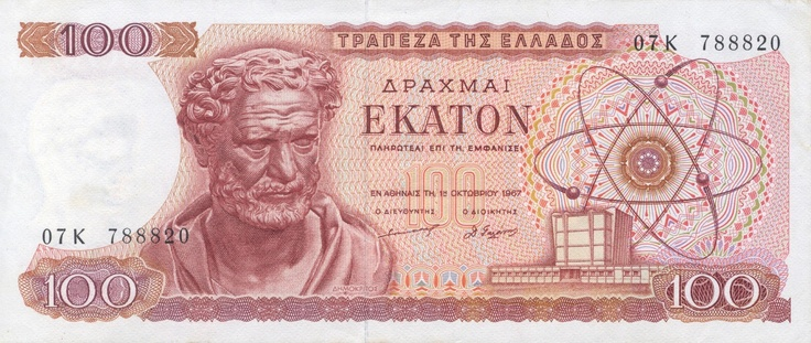 Griekse Drachme