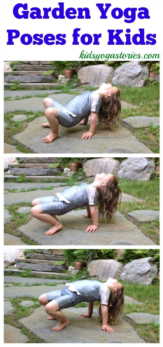 Garden Yoga Poses for Kids inspired by Eric Carle Books - a great way for children to get in action while reading  Kids Yoga Stories