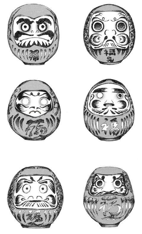 the daruma of darumafish by ~paladinknight on deviantART