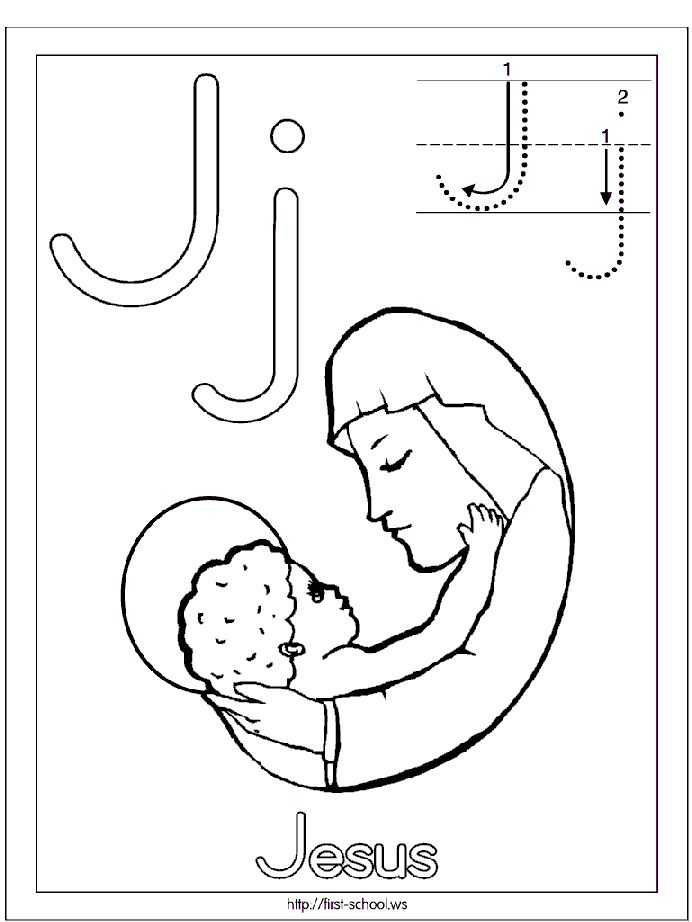 the catholic toolbox bible alphabet handwriting sheets - Father Coloring Page Catholic