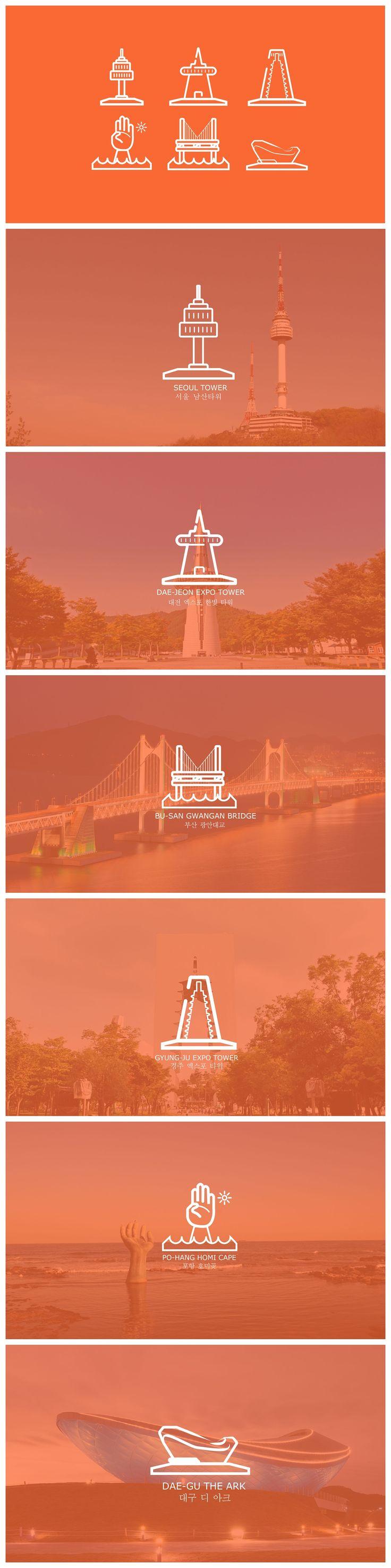 Landmark of Korea. simple ICON