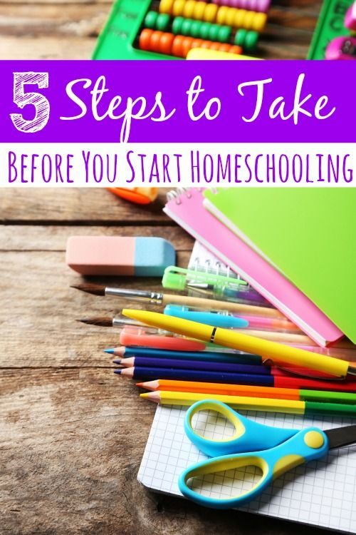 Ready to homeschool your kids, but aren't sure where to start? These 5 Steps to Take Before You Start Homeschooling will help you get started on smooth and solid ground!