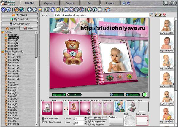 3d album crea foto albun digital 3d - FASILINGO CREATIVE