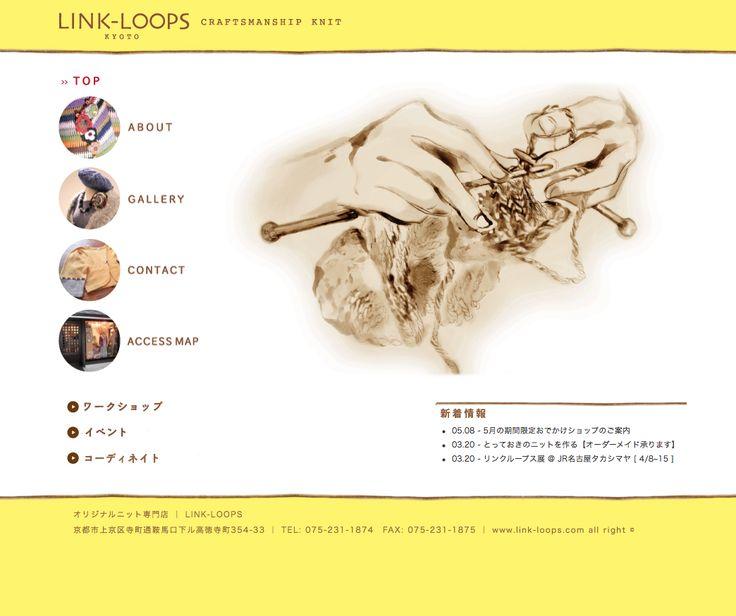 【 LINK-LOOPS 様 】 http://link-loops.com  オリジナルニット専門店 リンクループス様のホームページ。ニットの持つやわらかなイメージをイラストデザインで、オリジナルにこだわる新鮮さをメインカラーのイエローで表現。店舗そのものをウェブであらわすようなコンパクトで手作り感を感じられるよう制作しました。