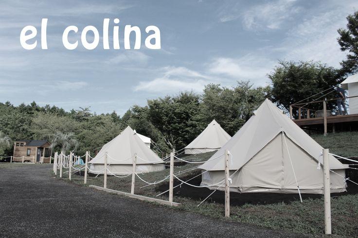 el colina(エル・コリーナ) - EXPASA足柄のグランピング施設