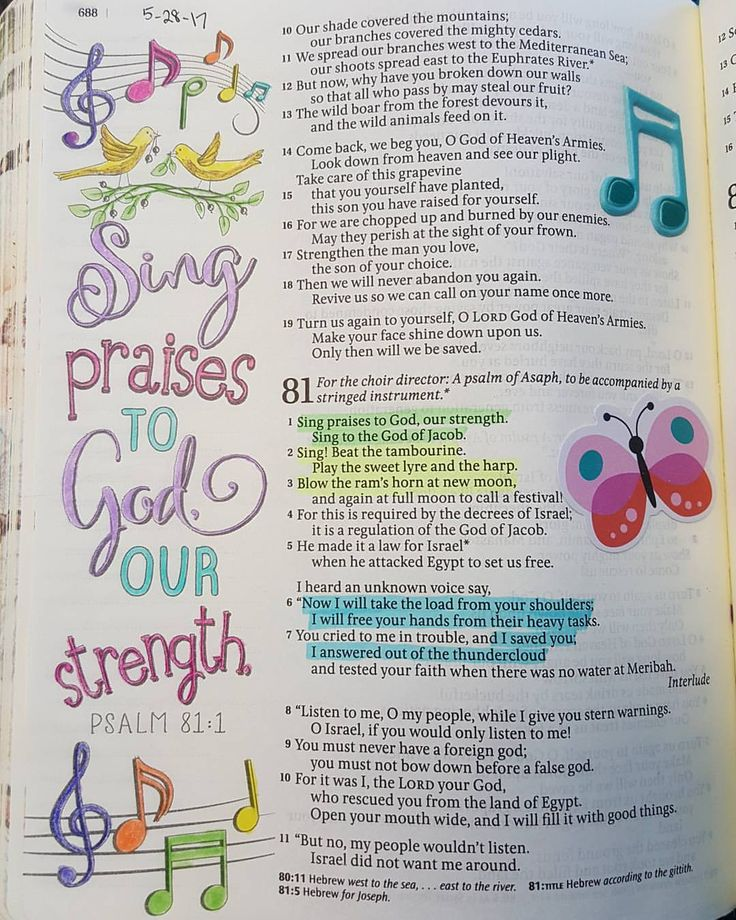 """1 Likes, 1 Comments - Christine Myers Carman (@peaches2455) on Instagram: """"Psalm 81:1 page 688 - After visiting with my stepmom, who has dimentia, it was a soothing balm to…"""""""