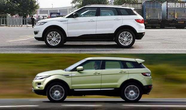 Land Rover   @Siya_Papu   Twitter