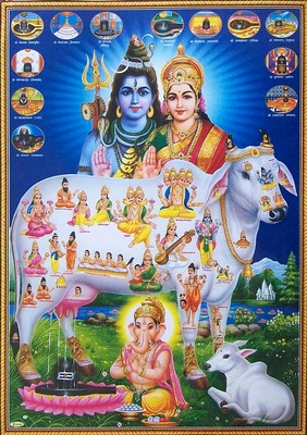 Shiva Parvati Ganesh, Hindu Gods Goddess, Divine Cow