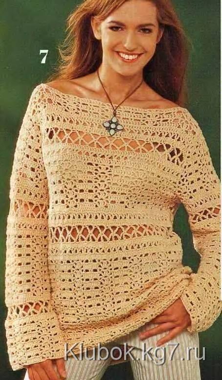 Красивый пуловер   Клубок