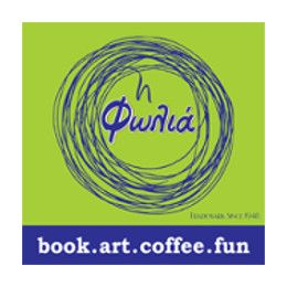 Folia Books & Art book.art.coffee.fun #FoliaBooks