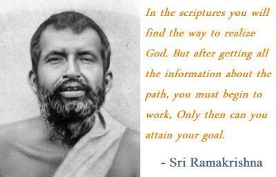 short essay on ramakrishna paramahamsa