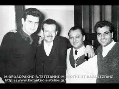 Καζαντζίδης - Την έδιωξα κι όμως την αγαπώ