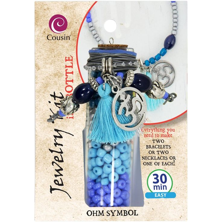 Cousin Jewelry Kit In A Bottle-Ohm Symbol - ohm symbol