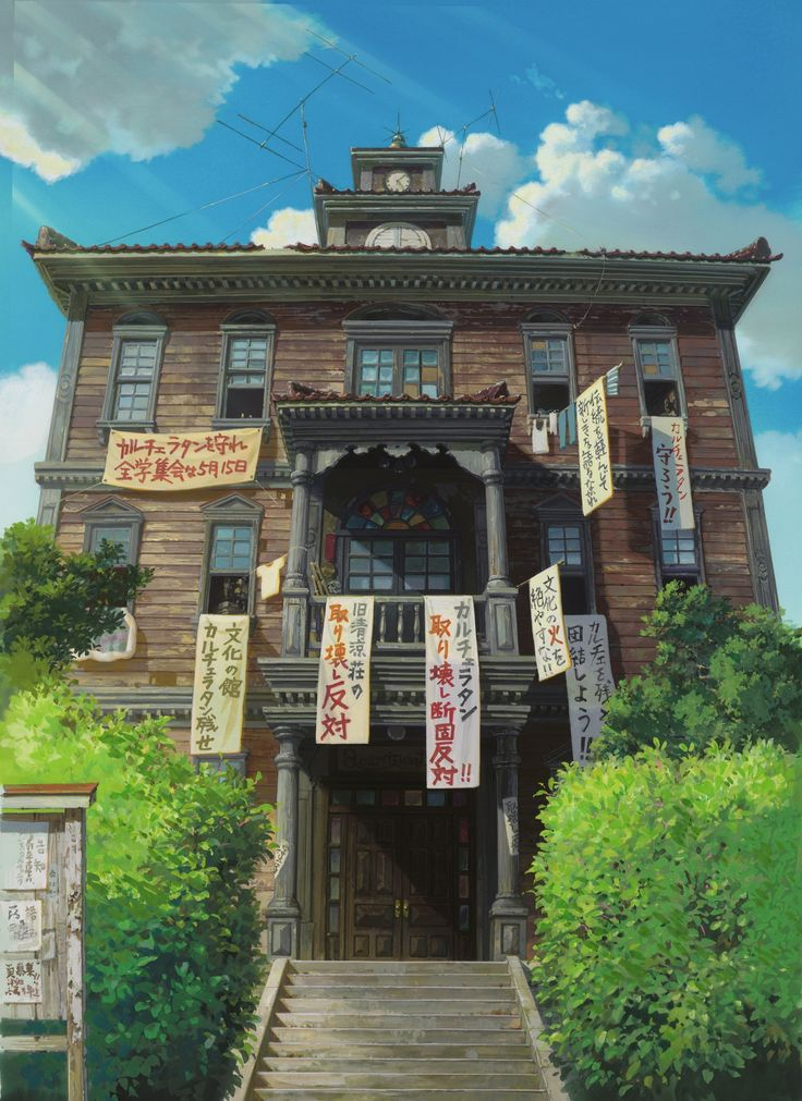 Kokuriko-Zaka Kara / From Up on Poppy Hill - Studio Ghibli