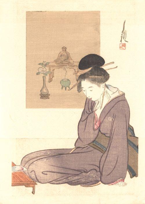 'Composing a poem' Kuchi-e by Ogata Gekko