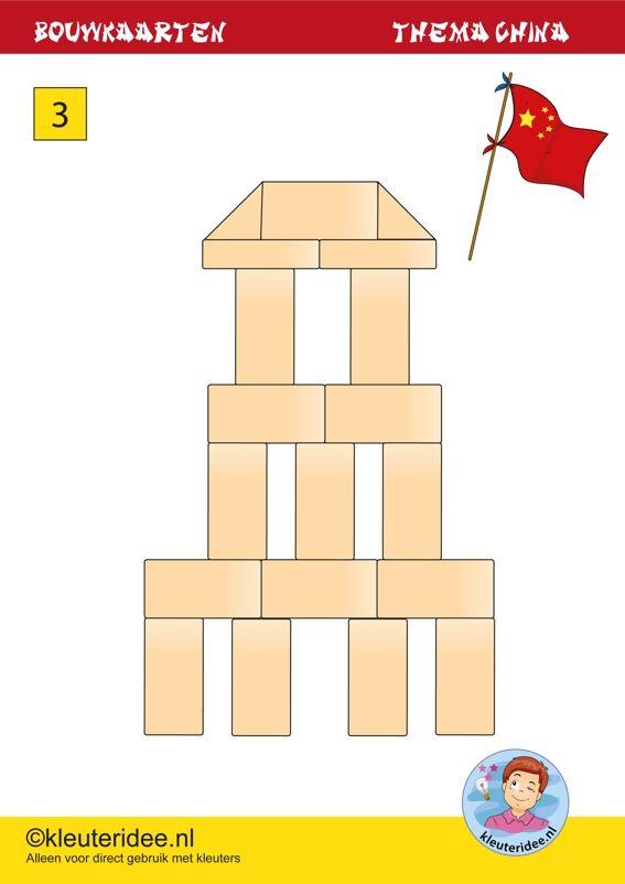 Bouwkaarten met Chinese gebouwen, bouwhoek thema China, kaart 3, Kindergarten China theme, buildingcards,free printable, kleuteridee.nl.