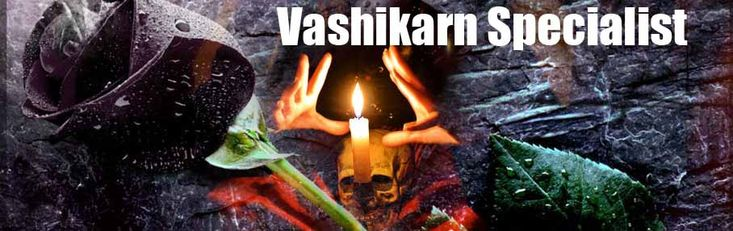 Want to get some idea about #vashikaran #specialist #in #islam then you are at the right place. Meet with our famous moulana sultan mirza.