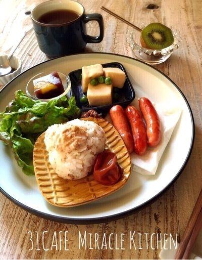 カフェ風ワンプレート朝ごはん♡柚子胡椒ツナマヨの香ばしゴマおにぎり♡