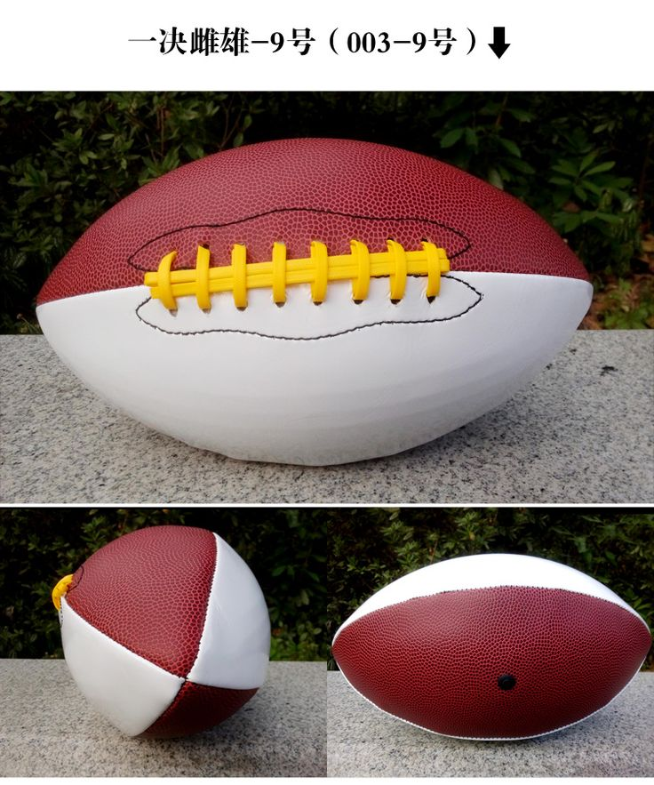9 # American football Ramah Lingkungan PVC Kompetisi sepak bola standar