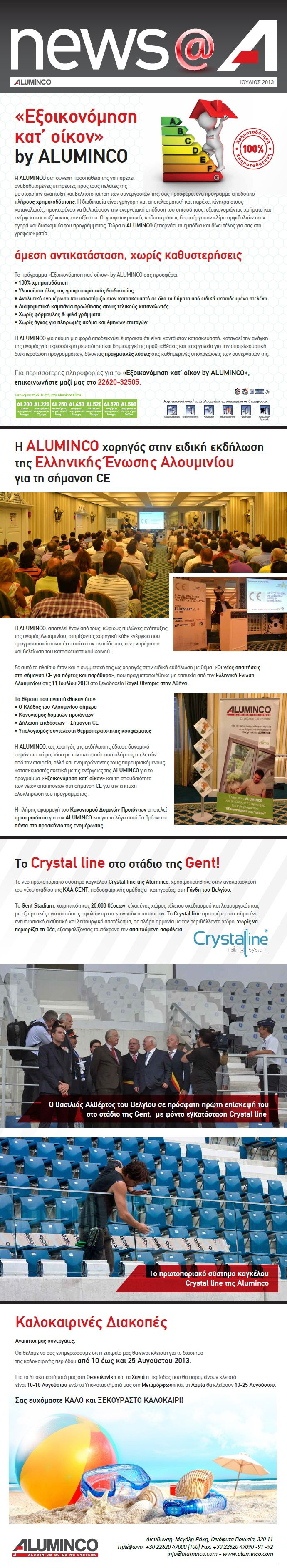 ALUMINCO - ALUMINUM SYSTEMS,  Design and development of corporate newsletter