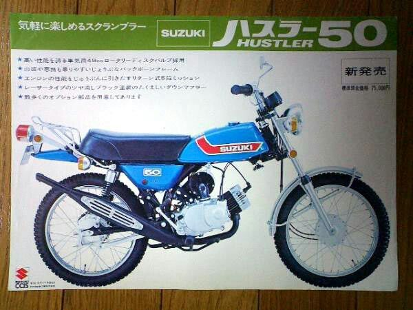 30 best images about suzuki motorcycle on pinterest. Black Bedroom Furniture Sets. Home Design Ideas