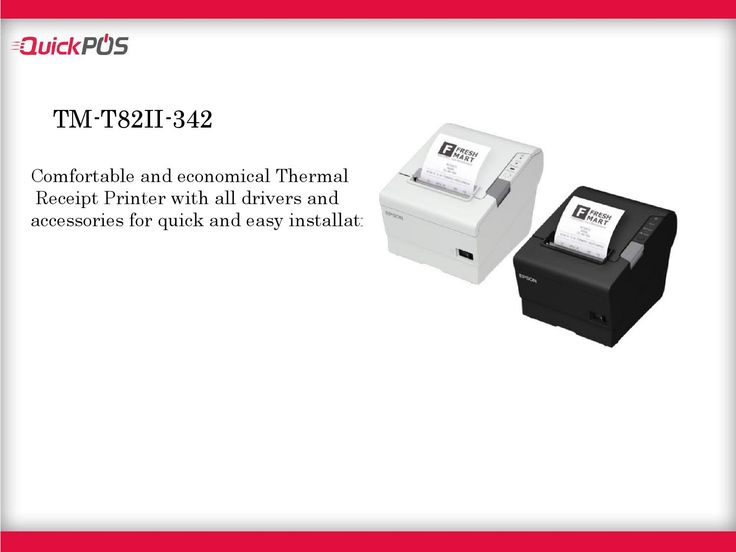 Epson tm t82ii serial usb receipt printer tm t82ii 342