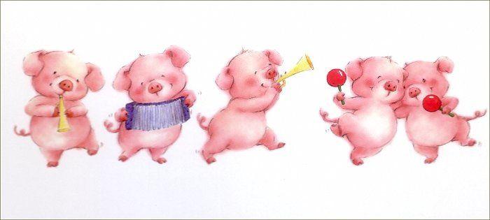 Меня расстроил, открытка танцующая свинка