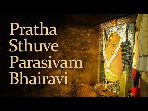 Bhairavi Vandana - Triveni (Navratri Songs) - YouTube