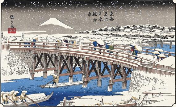 日本橋雪中 --歌川広重
