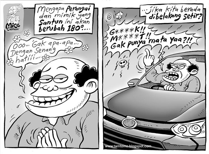 Mice Cartoon Edisi 31 Juli 2016: Berubah