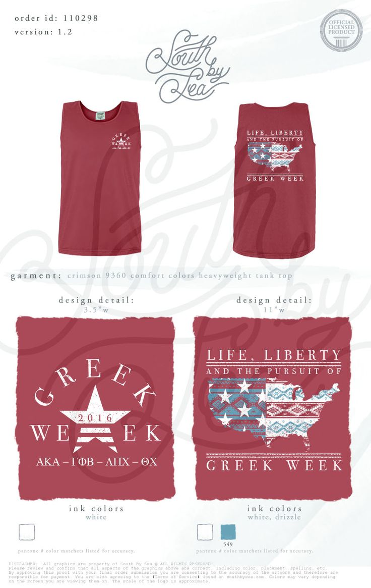 Greek Week | Alpha Kappa Alpha | Gamma Phi Beta | Alpha Pi Chi | Theta Chi | Life Liberty and the Pursuit of Greek Week | Patriotic Tank Top Design | South by Sea | Greek Tee Shirts | Greek Tank Tops | Custom Apparel Design | Custom Greek Apparel | Sorority Tee Shirts | Sorority Tanks | Sorority Shirt Designs