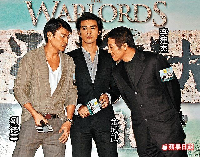 Takeshi, Warlords 2007 with Andy Lau & Jet Li