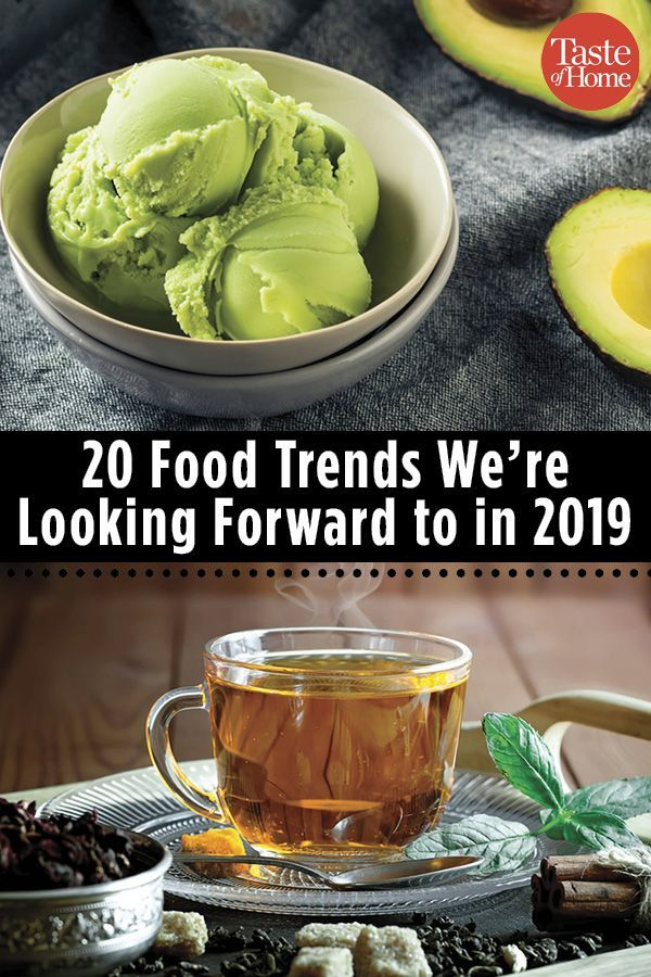 20 Meals Traits We're Wanting Ahead to in 2019