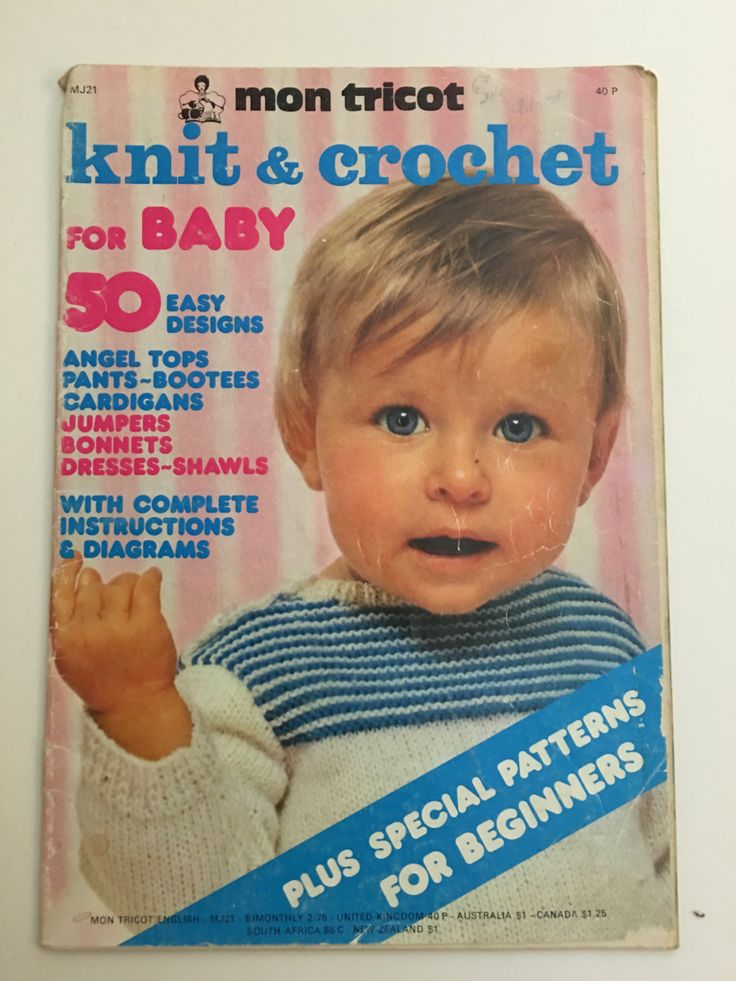 Mon Tricot MD 21 Baby Knit Crochet Patterns Layette Shawl Bootees Blanket 1975…