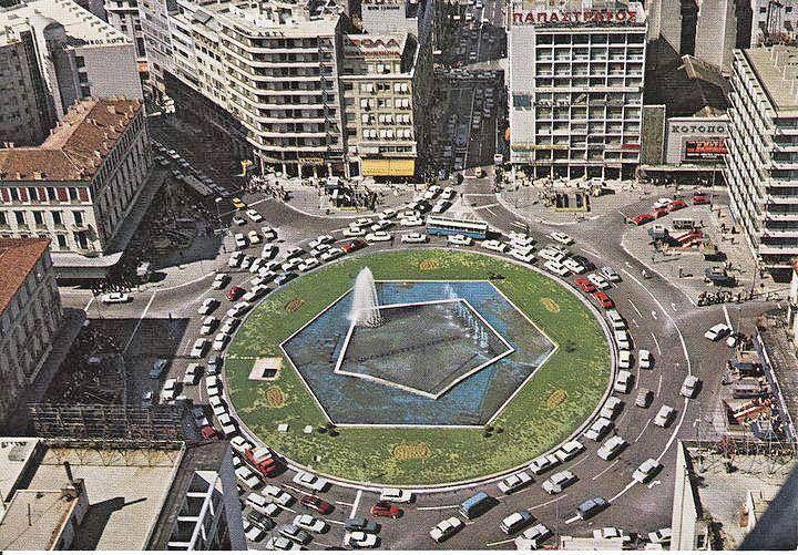 Urban Landscape Plaza