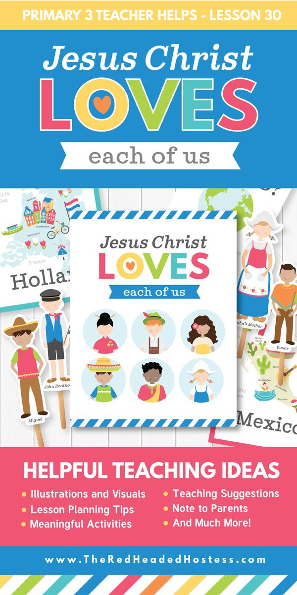 "LDS Primary Ideas - ""Jesus Christ Loves Each of Us"". AWESOME lesson ideas for Primary or family home evening! Includes Primary games, activities, and teaching suggestions (Primary 3 lesson 30)"